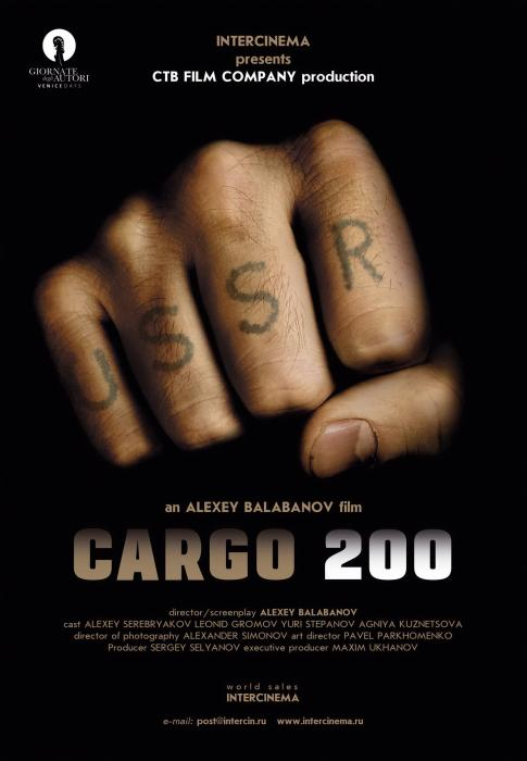 Cargo_200-spb4810536