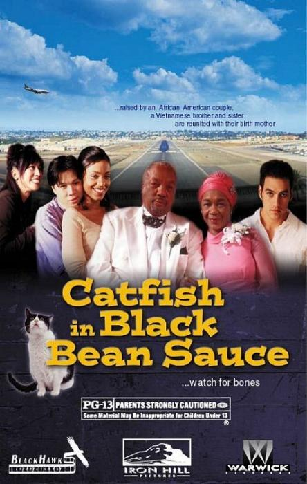 Catfish_in_Black_Bean_Sauce-spb4669298