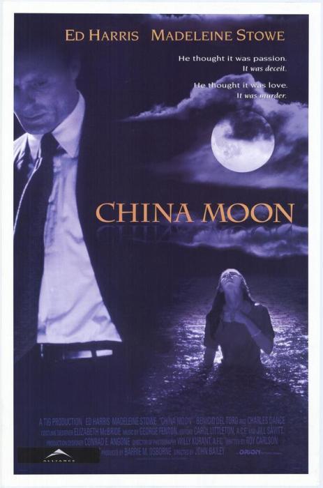 China_Moon-spb4654303