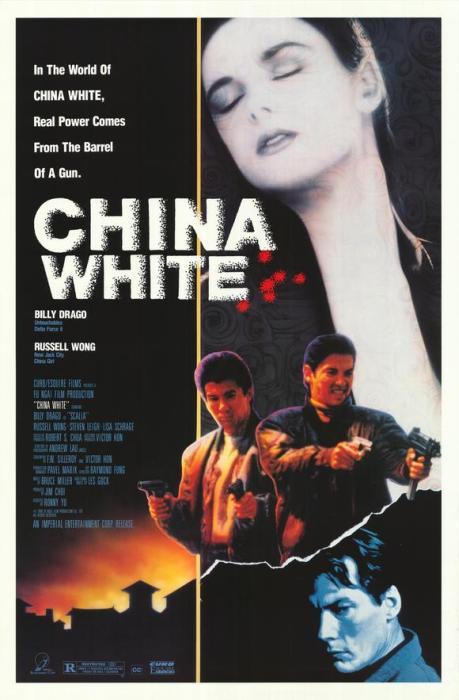 China_White-spb4717135