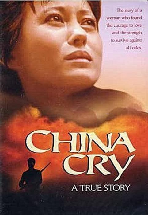 China_Cry-spb4787804