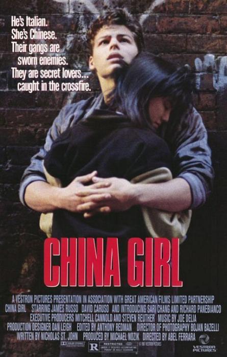 China_Girl-spb4659482