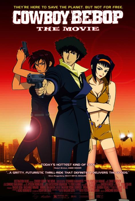 Cowboy_Bebop:_The_Movie-spb4686436