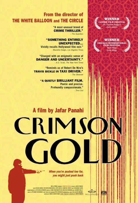 Crimson_Gold