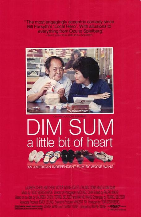 Dim_Sum:_A_Little_Bit_of_Heart-spb4805650