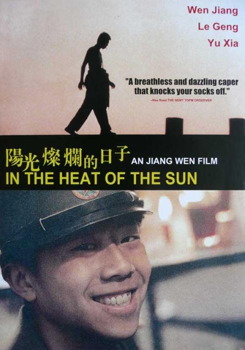 In_the_Heat_of_the_Sun-spb4747591