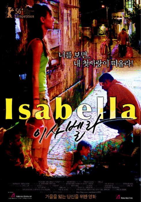 Isabella-spb4757877
