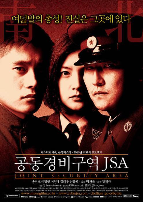 JSA-spb4711908