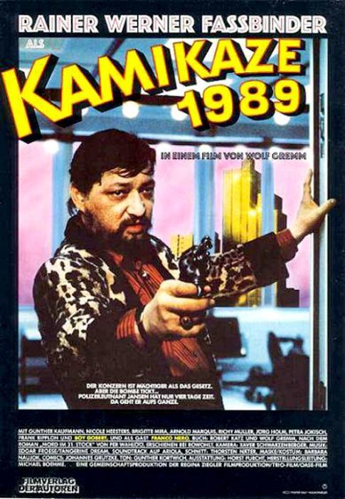 Kamikaze_'89-spb4711469