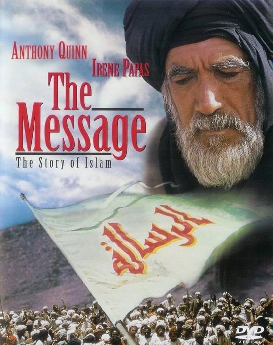 Mohammad_Messenger_of_God-spb4734611