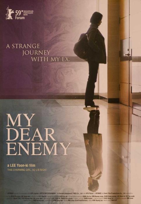 My_Dear_Enemy-spb4687275