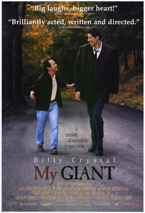 My_Giant