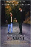 My_Giant