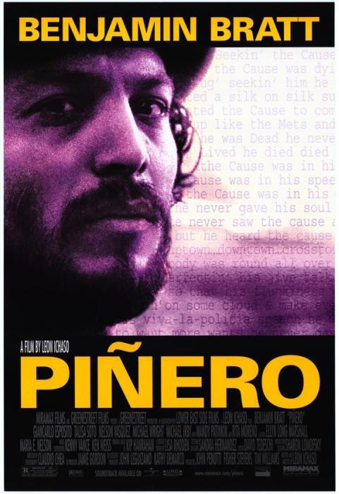 Pinero-spb4764119