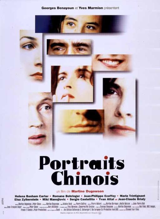 Portraits_Chinois-spb4747406