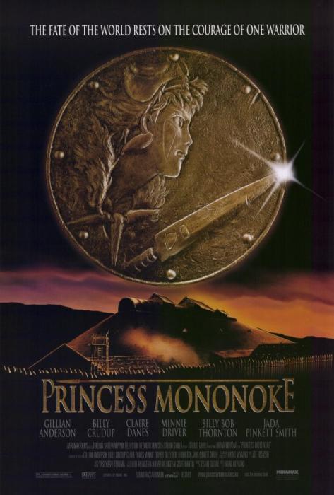 Princess_Mononoke-spb4648452