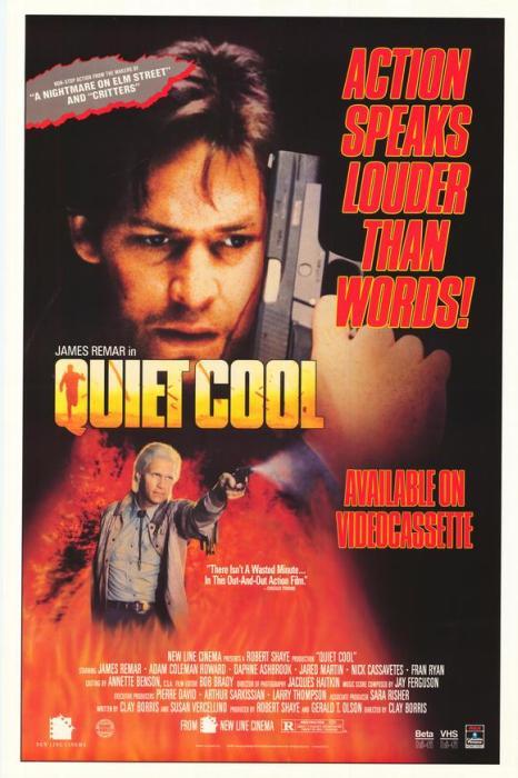 Quiet_Cool-spb4800279