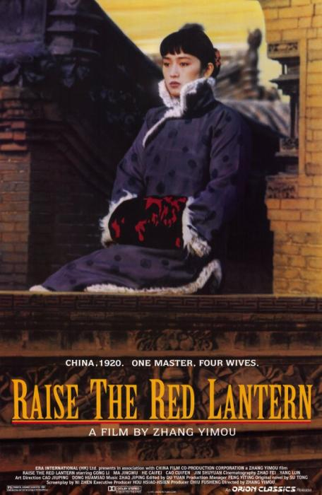 Raise_the_Red_Lantern-spb4744187