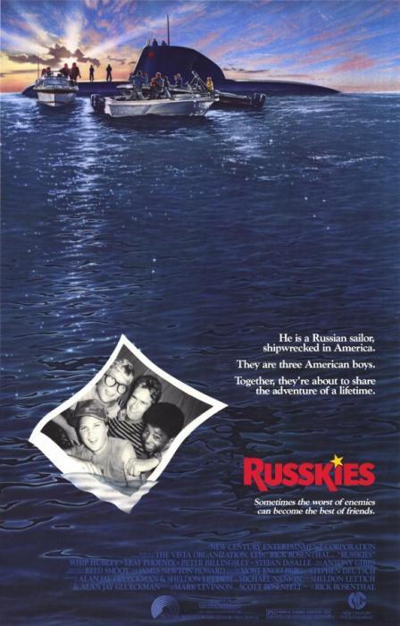 Russkies-spb4709639