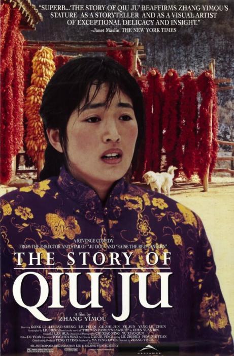 The_Story_of_Qiu_Ju-spb4770028