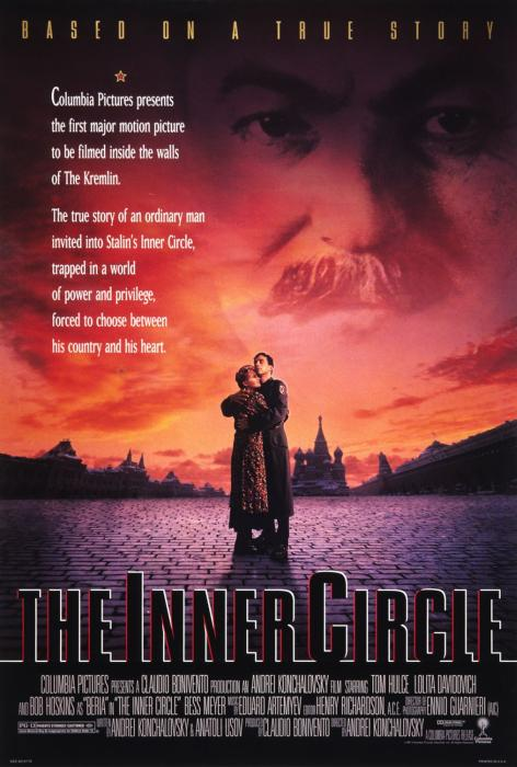 The_Inner_Circle-spb4775368