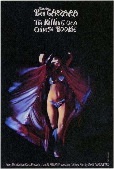 The_Killing_of_a_Chinese_Bookie-spb4719804