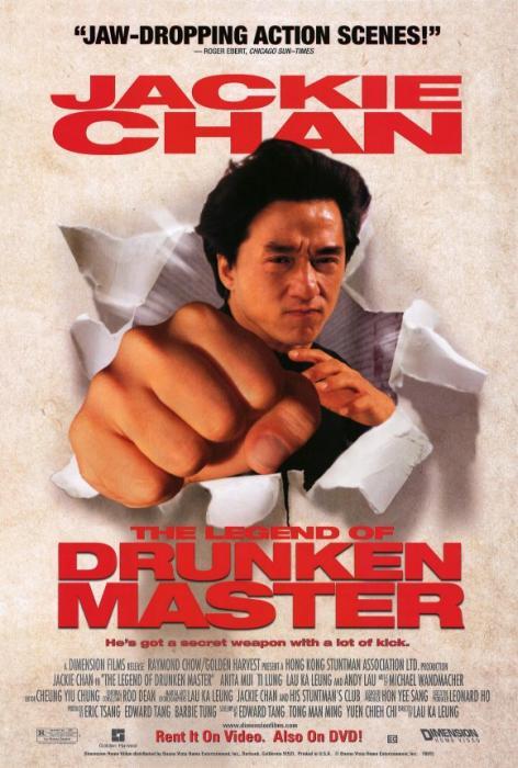 The_Legend_of_Drunken_Master-spb4798399