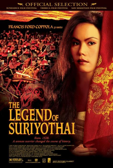 Legend_of_Suriyothai
