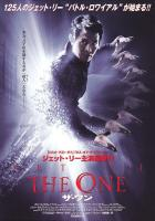 One,_The