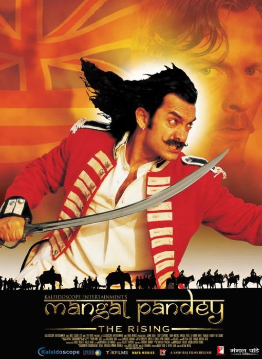 The_Rising:_Ballad_of_Mangal_Pandey-spb4818443