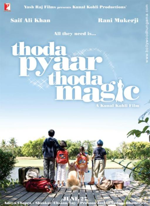 Thoda_Pyaar_Thoda_Magic-spb4668553