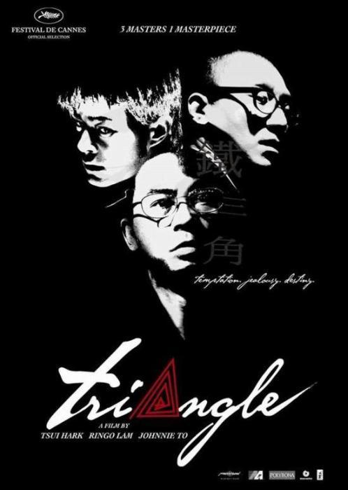 The_Iron_Triangle-spb4820850