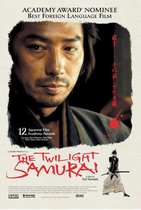 Twilight_Samurai,_The