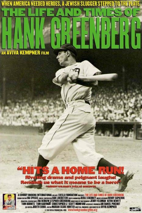 The_Life_and_Times_of_Hank_Greenberg-spb4695329