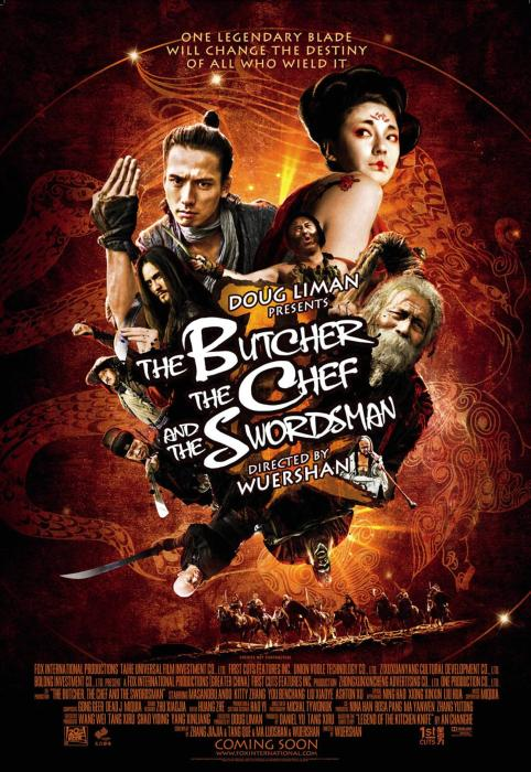 Butcher_the_Chef_and_the_Swordsman,_The