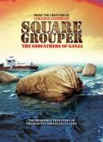 Square_Grouper