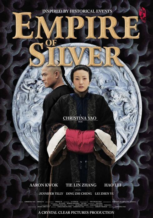 Empire_of_Silver-spb4650998