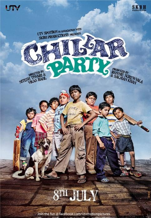 Chillar_Party-spb4671354