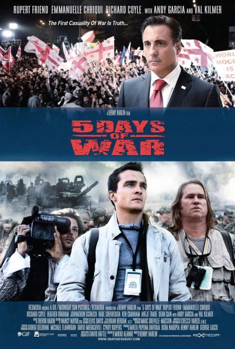 5_Days_of_War