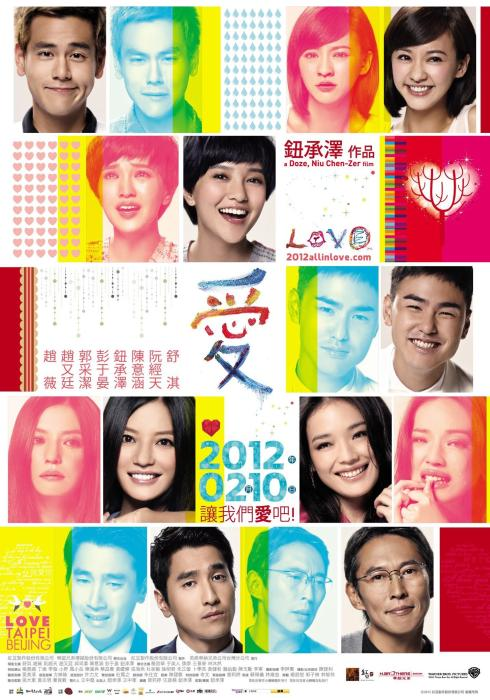 Love-spb5266793
