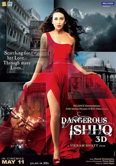 Dangerous_ISHHQ-spb5284382