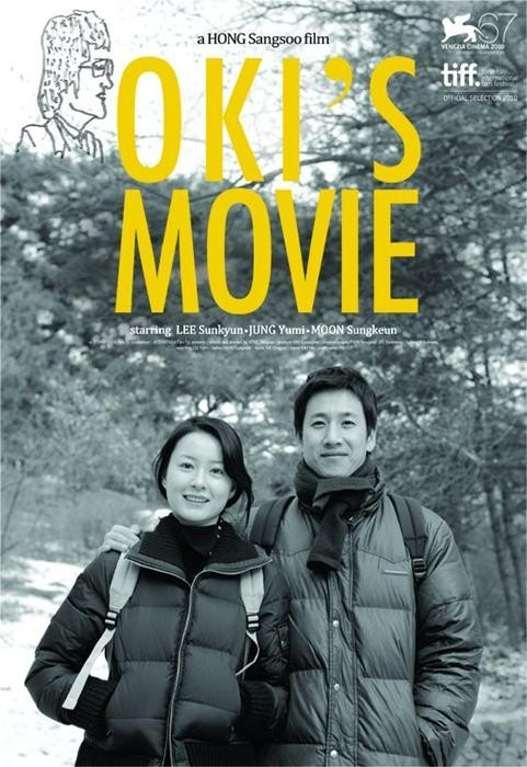Oki's_Movie-spb5106837