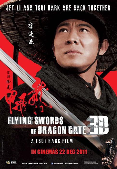 Flying_Swords_of_Dragon_Gate-spb5116953