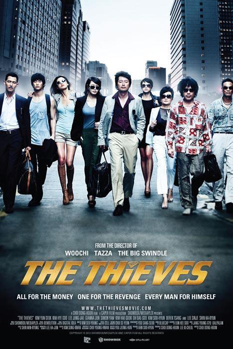 Thieves-spb5321543