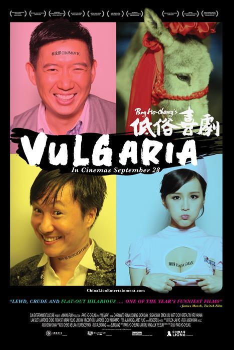 Vulgaria-spb5325948