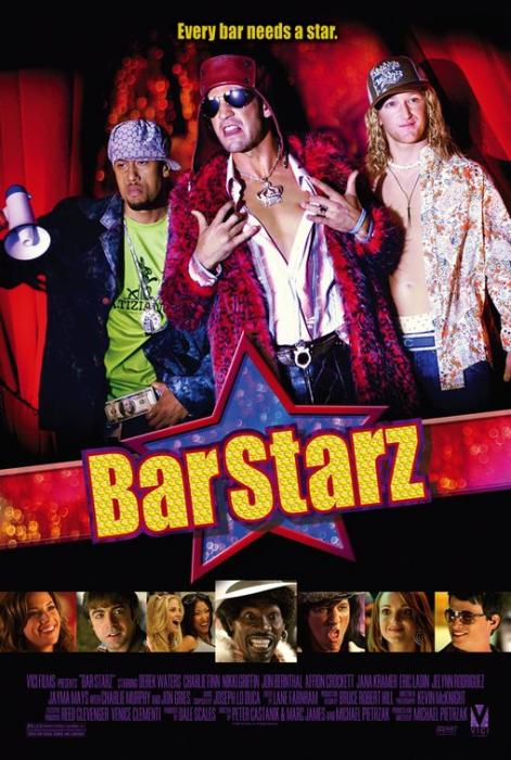 Bar_Starz-spb4654125