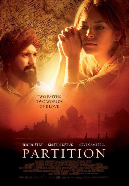 Partition-spb4789642