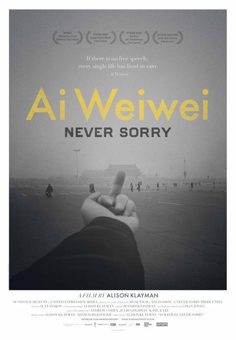 Ai_Weiwei:_Never_Sorry