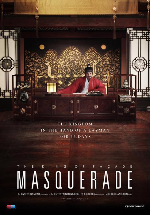 Masquerade-spb5355512
