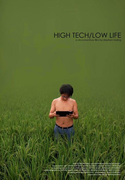 High_Tech,_Low_Life-spb5276658